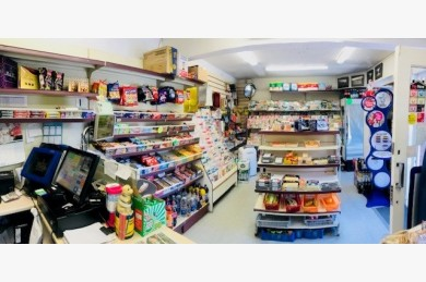 Retail For Sale - Photograph 14